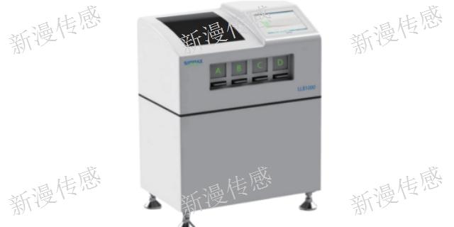 上海便宜低本底計數器價格優惠 值得信賴「新漫供」