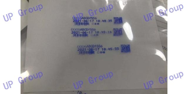 中国香港流水线喷墨盒供应商