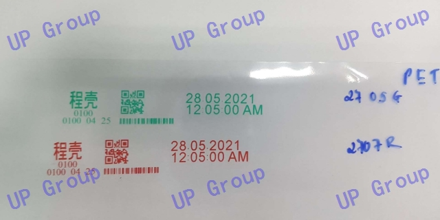 重庆UV黑喷墨盒