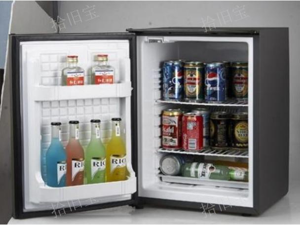 贵阳便携式冰箱怎么样 推荐咨询「拾旧宝再生资源回收供应」