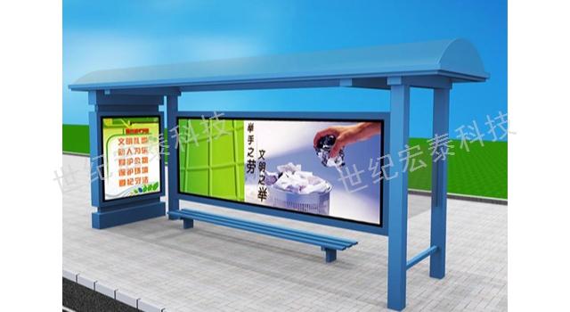 雅安城市宣传栏多少钱 来电咨询「世纪宏泰供」