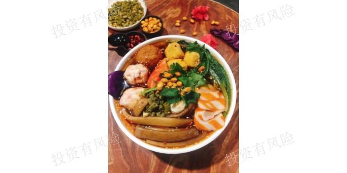 松原傳統小吃培訓機構「吉林省孫敬季餐飲管理供應」