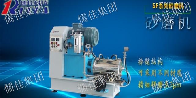 宁夏M系列涂料砂磨机的研磨细度,涂料砂磨机