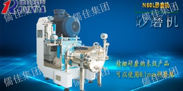 杨浦区微米级涂料砂磨机设备稳定性如何,涂料砂磨机
