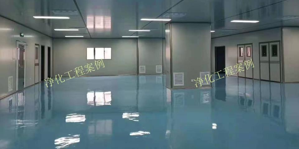 云南居家无尘室装饰设计哪家好 客户至上「四川舒净意净化工程供应」