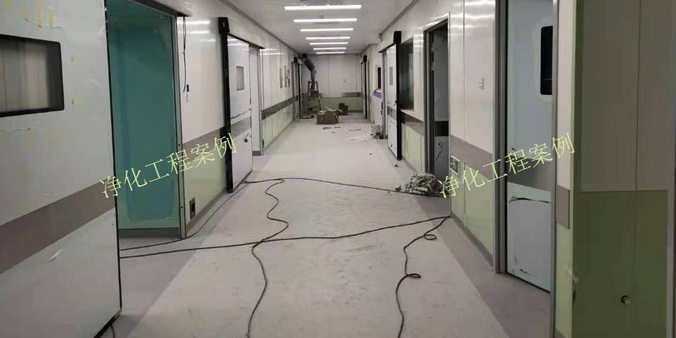 大型無塵室裝飾供應商 客戶至上 四川舒凈意凈化工程供應