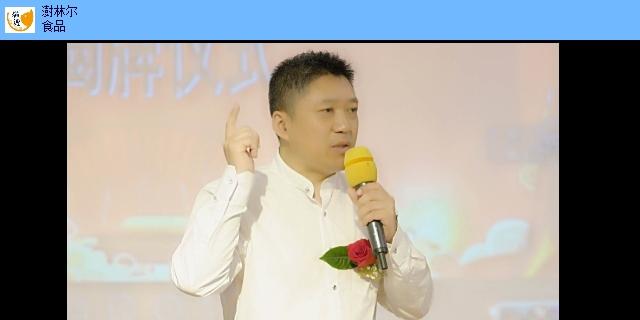 北京王瀚挚加盟创业团队 客户至上「澍林尔(苏州)生物科技供应」