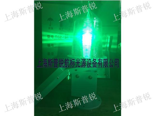 甘肅航標燈制造廠家 歡迎來電「斯普銳供」