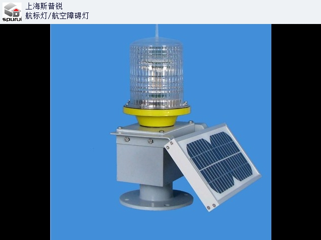 四川太阳能一体化航标灯制造厂家