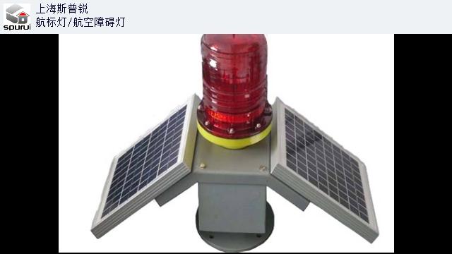 广东太阳能一体式航标灯