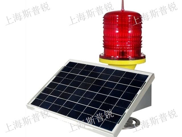 上海太阳能一体式航标灯制造厂家 欢迎来电「斯普锐供」