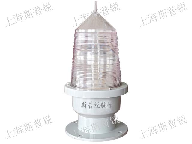 山西中光强航空灯规范要求,航空灯