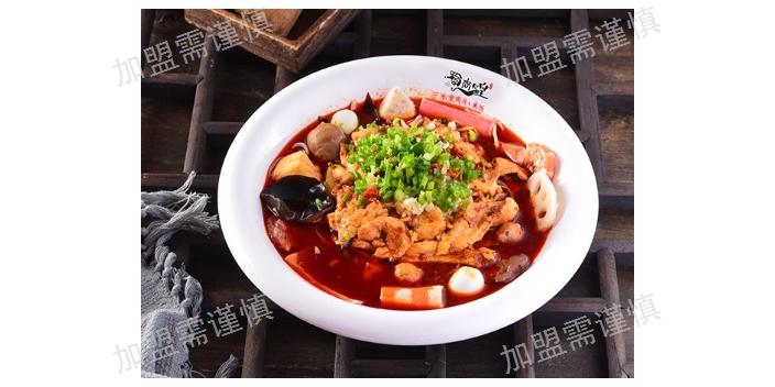 沈陽新派水煮肉片加盟品牌推薦「長春蜀尚煌餐飲管理供應」