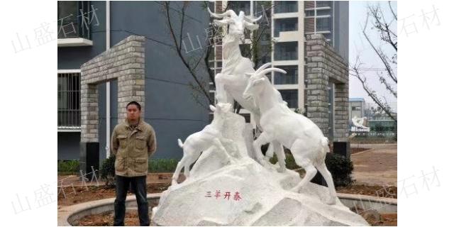 花钵石雕价格 欢迎咨询「惠安县山盛石材供应」