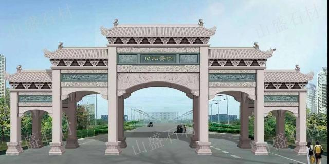 鹤石雕价格 来电咨询「惠安县山盛石材供应」