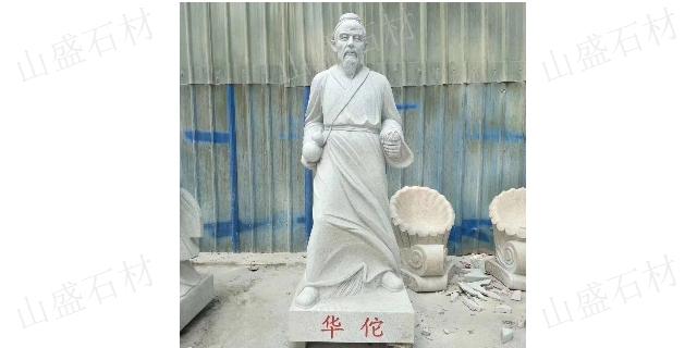 福建石雕电视背景墙 推荐咨询「惠安县山盛石材供应」