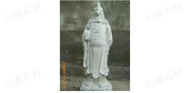 石雕石桌供应 欢迎来电「惠安县山盛石材供应」