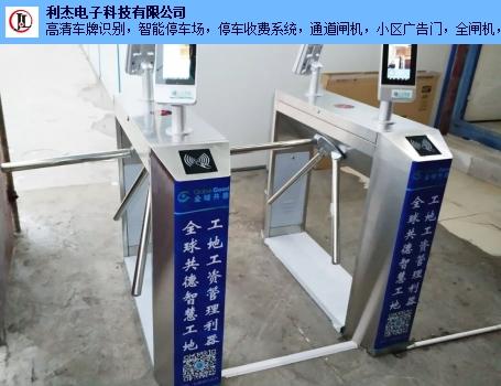 江陰人行道閘除靜電道閘 貼心服務「蘇州利杰電子供應」
