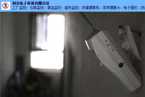 蘇州安裝防盜電子圍欄 服務至上「蘇州利杰電子供應」