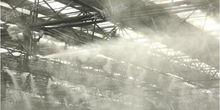 粉塵處理干霧抑塵系統怎么用