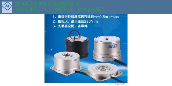 伺服電動缸批發 客戶至上「蘇州美思朗自動化設備供應」