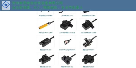 湖州天工传感器服务 值得信赖「苏州美思朗自动化设备供应」