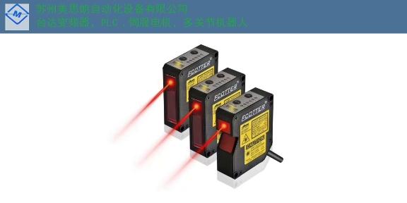 淮安臺達傳感器 歡迎來電「蘇州美思朗自動化設備供應」