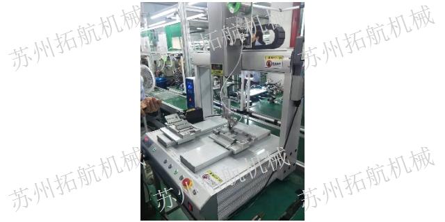 武汉自动焊锡机价格合理,自动焊锡机