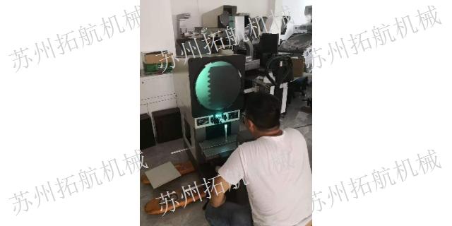 安徽影像测量仪操作说明书,影像测量仪