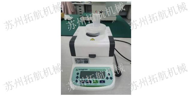 上海品质水分测试仪 客户至上「苏州拓航机械设备供应」