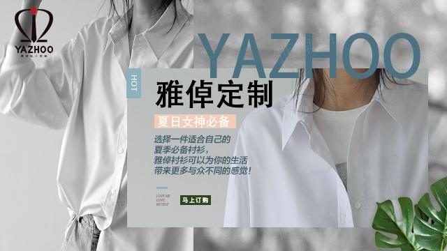 西安方领衬衫贵不贵,衬衫