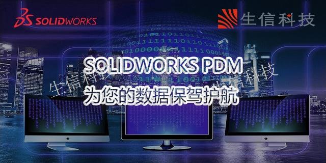 淮安正版SOLIDWORKS經銷商,SOLIDWORKS