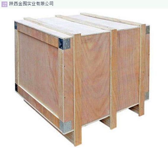 甘肃钢带包边木箱实力厂家 铸造辉煌 陕西金囤实业供应