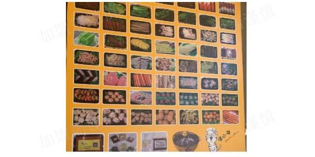农安火锅食材外卖加盟店
