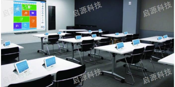 朔州创客教室软件「山西启源科技供应」