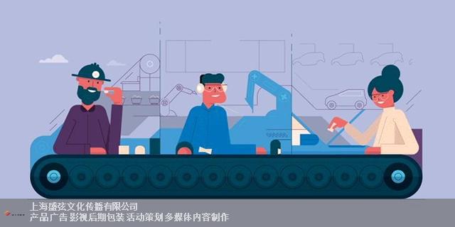 上海上海企业宣传片价格,企业宣传片