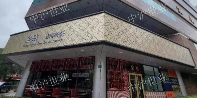 上海电影院用铝单板门头,铝单板