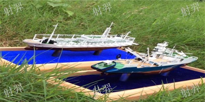 金華散貨船船舶模型 歡迎咨詢「射羿供」