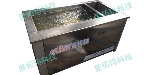 上海新清洗机设备 苏州爱拓玛机械供应