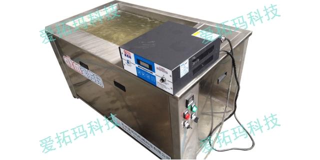 苏州清洗机 苏州爱拓玛机械供应