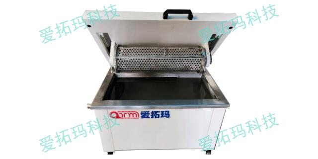 高速清洗机生产厂商 苏州爱拓玛机械供应