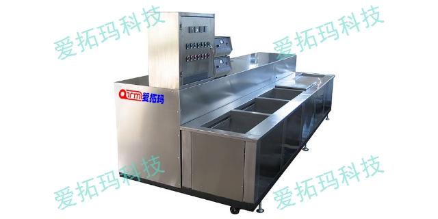 安徽曲轴清洗机 苏州爱拓玛机械供应