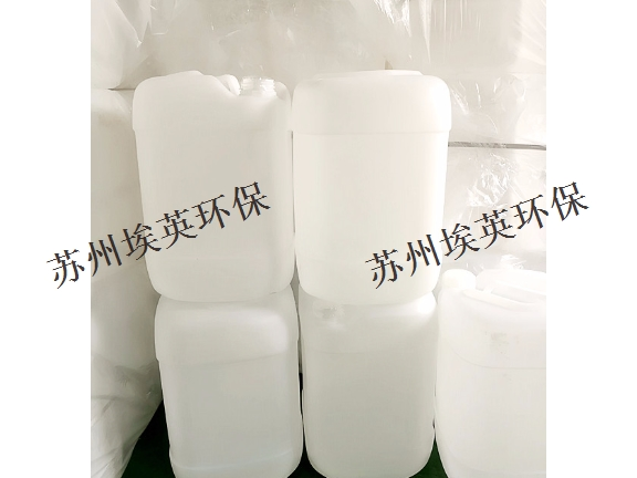寧波實驗用蒸餾水制造廠 服務為先「蘇州埃英環??萍脊?>                     </dt>                     <dd>                         <p class=