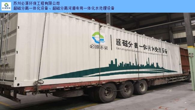 江苏本地磁絮凝 苏州必源环保工程供应