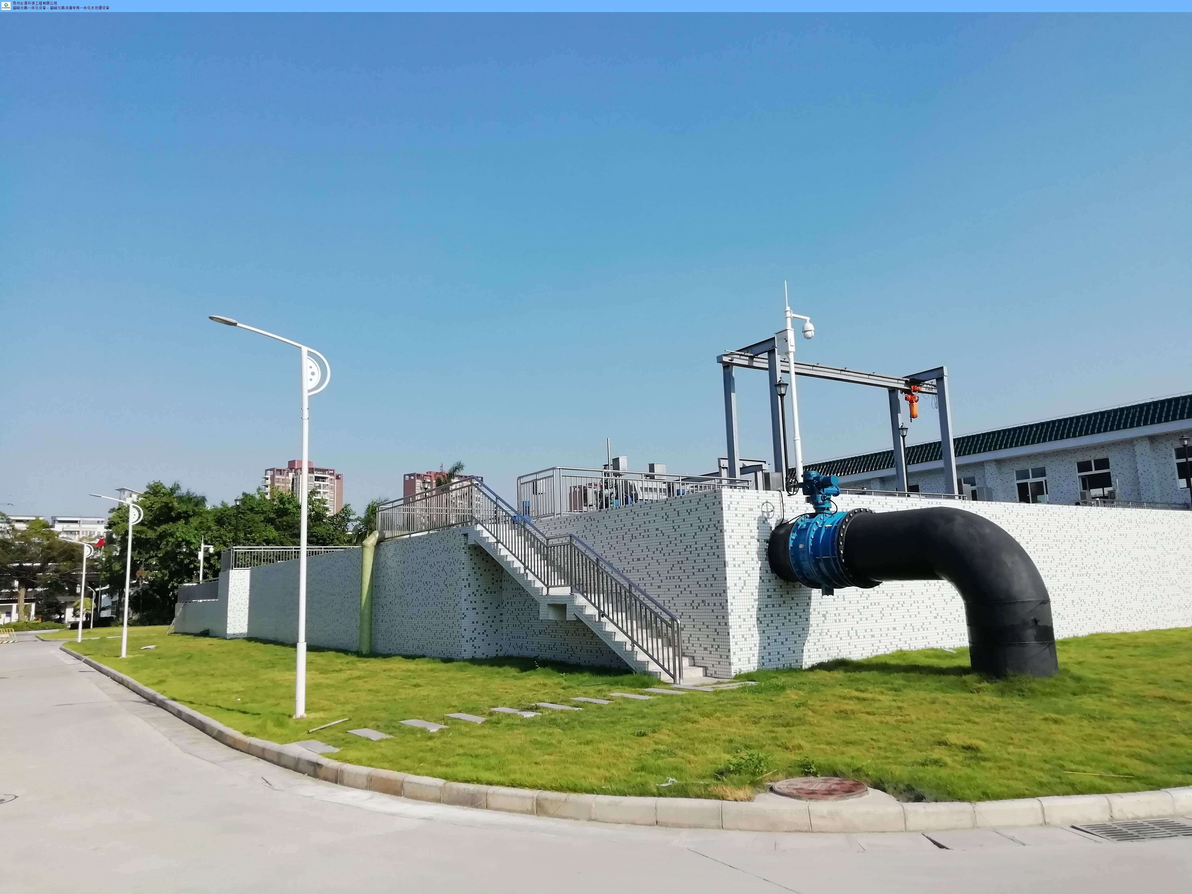 江西磁絮凝生产厂家哪家好 苏州必源环保工程供应