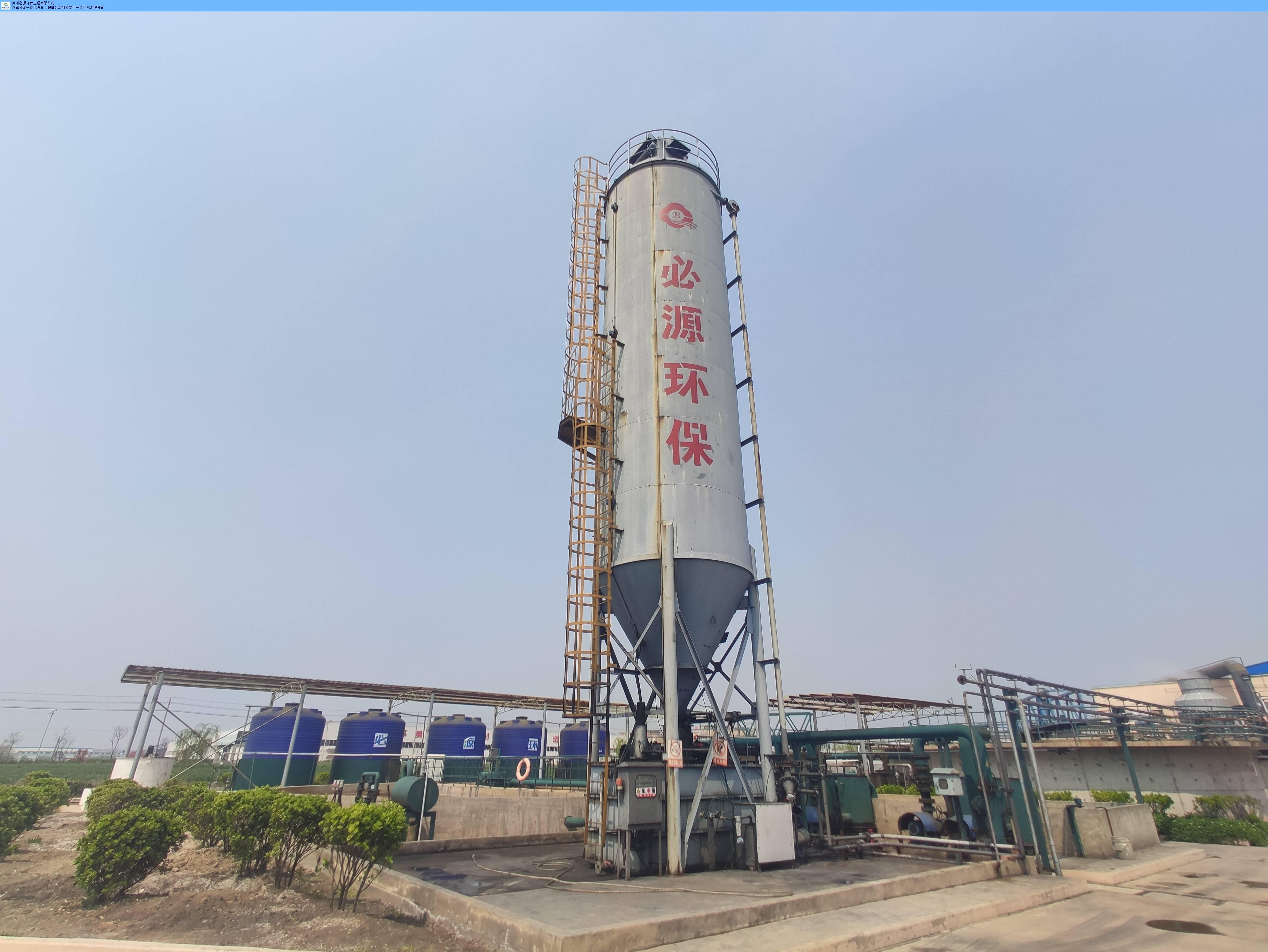 江西本地磁絮凝 苏州必源环保工程供应