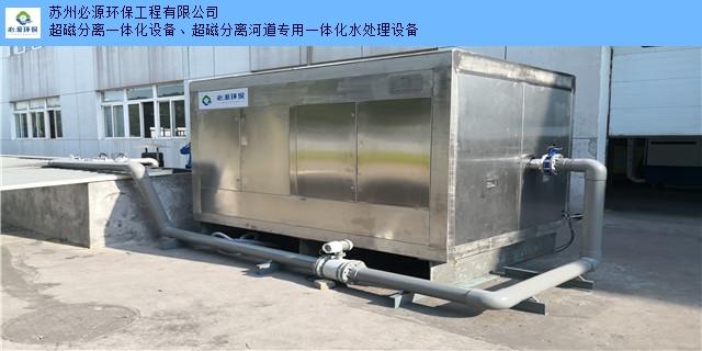 吉林黑臭水体治理设备生产 欢迎来电 苏州必源**工程供应