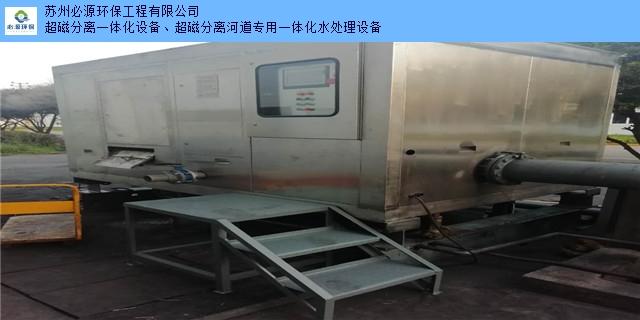 江苏黑臭河道治理生产厂商 欢迎来电 苏州必源**工程供应