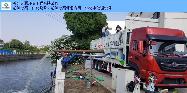 浙江高端污水厂提标改造高品质选择 服务为先 苏州必源环保工程供应