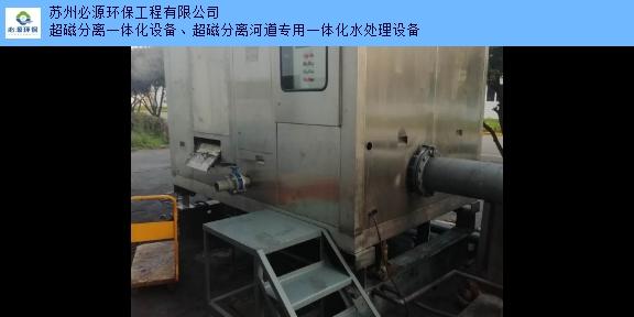 福建口碑好污水厂提标改造设备生产,污水厂提标改造